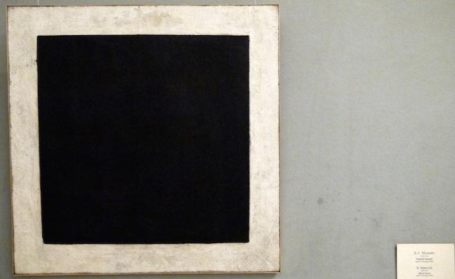 Black_Square_-Kasimir_Malevich